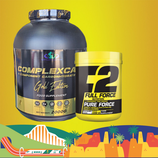 complex carb+pure force
