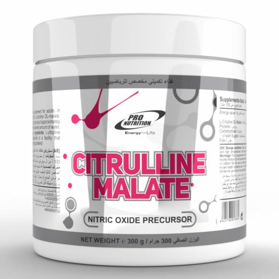 Citrulline Malate 300 gm unflavored