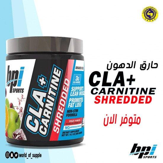 BPI CLA+Carnitine 50 Servings